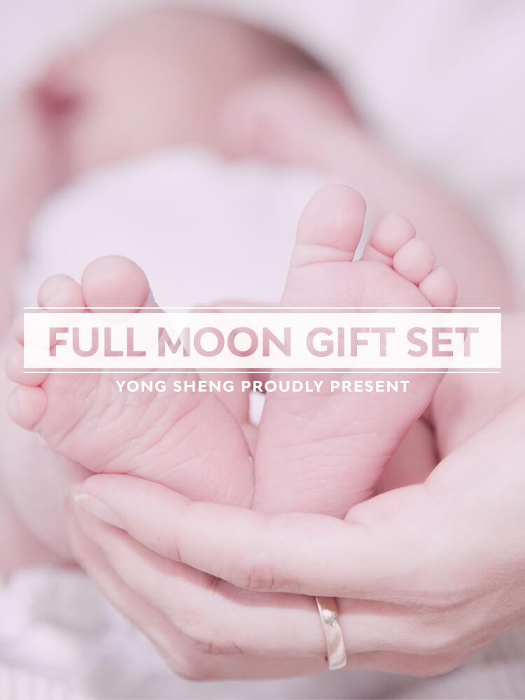 Full Moon Gift Set