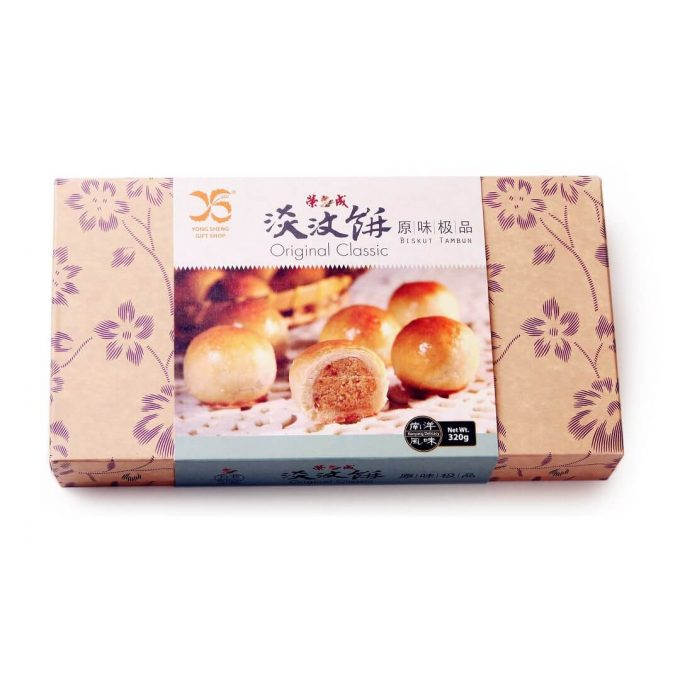 Hand Crafted Pastry Tambun Pie (Original)