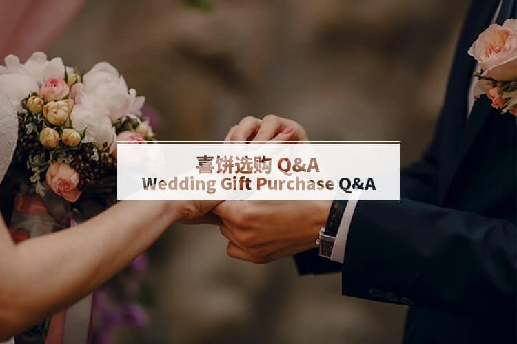 Wedding Gift Purchase Q&A